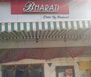 Bharati Restaurant, Marol, Mumbai