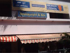 sun-moon-potatoes-andheri-east-mumbai-restaurants