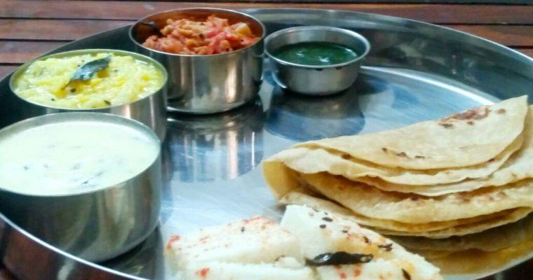 Mini Gujarati Thali