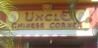 Uncle Chinese Corner – Marol