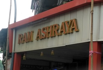 Hotel Ramashray Matunga – Review