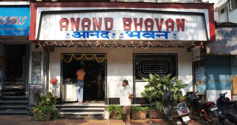 Anand Bhavan, Matunga – Review