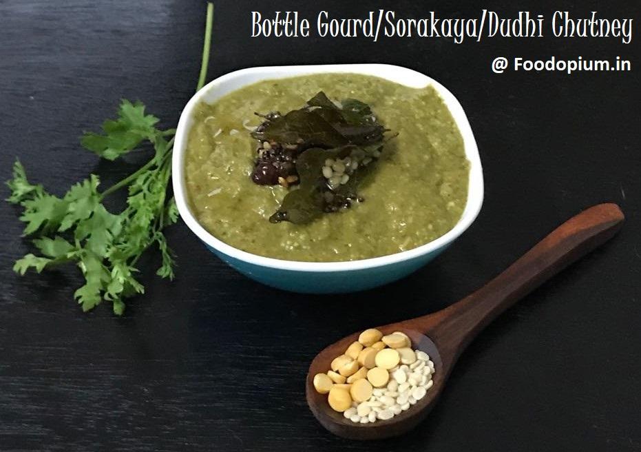 Bottlegourd / Sorakaya / Dudhi Chutney