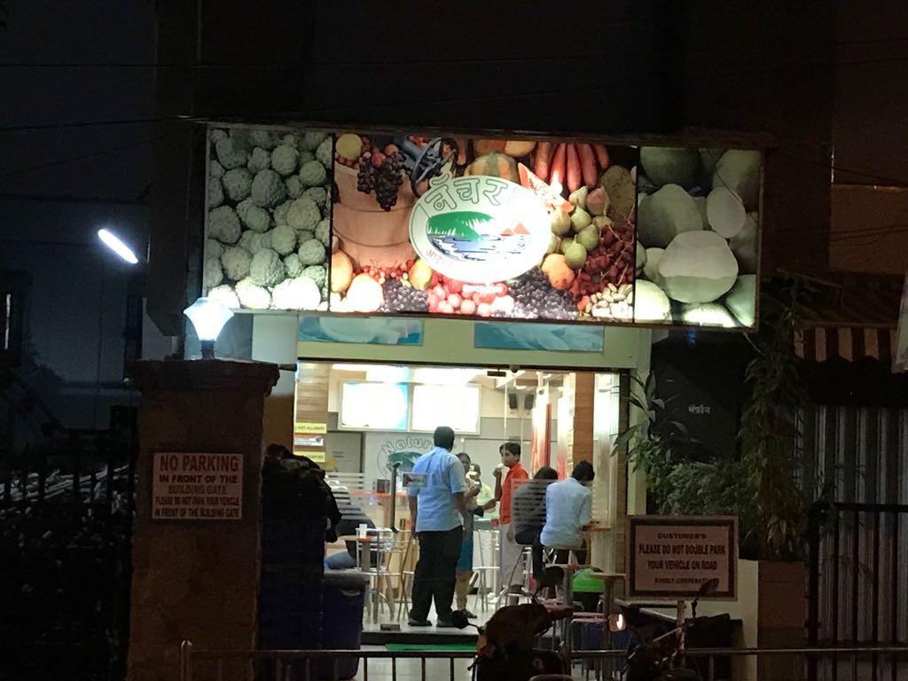 Natural Ice Cream – Mahakali
