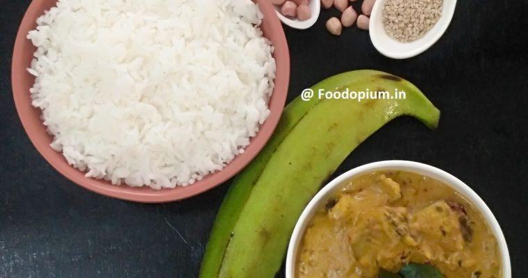 Raw Banana/Plantain Salan