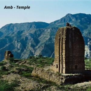 amb temple