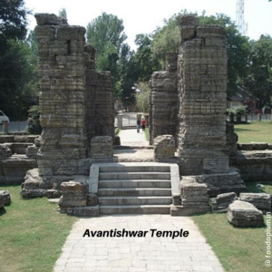 Avantishwar Temple