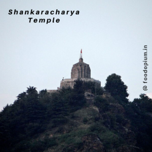 shankaracharya-temple