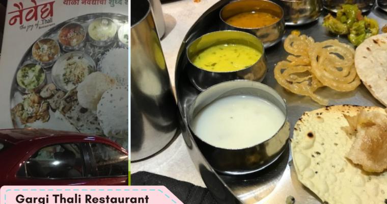 Gargi Thali Restaurant Naivedhya, Tarani Chowk, Kolhapur
