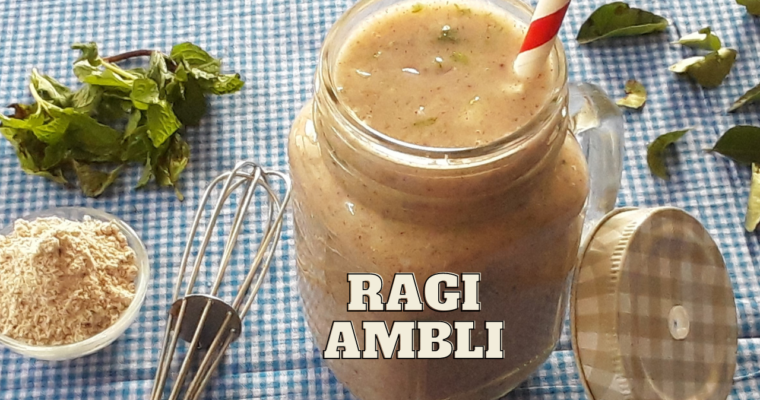 Ragi Ambli Recipe | Ragi Ambli Benefits | Healthy Ragi Malt